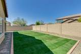 10852 Nosean Road - Photo 43