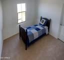 22603 Lawndale Place - Photo 11