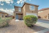 6098 Bell Place - Photo 2