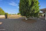 16853 Meadow Park Drive - Photo 32