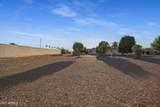 16853 Meadow Park Drive - Photo 34