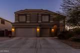 23103 Kimberly Drive - Photo 1