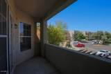 14575 Mountain View Boulevard - Photo 16