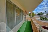 19814 Lake Forest Drive - Photo 4