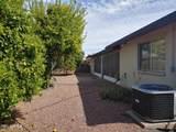 7812 Lindner Avenue - Photo 17