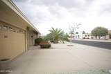 9608 Rolling Hills Drive - Photo 3
