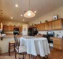 1074 Horner Drive - Photo 9