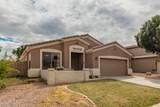 15245 Country Gables Drive - Photo 2