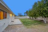 6856 Beverly Lane - Photo 16