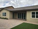 2298 Beverly Place - Photo 4