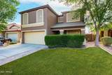 29648 Desert Willow Boulevard - Photo 3