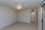2544 Campbell Avenue - Photo 16