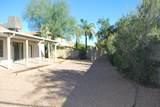 5601 Paradise Lane - Photo 34