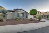 13505 Earll Drive - Photo 6