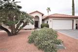 26608 Saddletree Drive - Photo 1