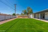 7513 Mckinley Street - Photo 22