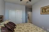 18465 Louise Drive - Photo 33