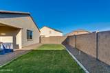 18465 Louise Drive - Photo 46