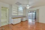 10023 Thunderbird Boulevard - Photo 16