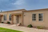 10023 Thunderbird Boulevard - Photo 2