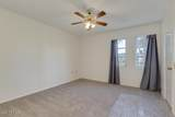 10023 Thunderbird Boulevard - Photo 23