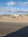 8978 Torreon Drive - Photo 4