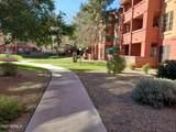 14950 Mountain View Boulevard - Photo 34