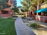 14950 Mountain View Boulevard - Photo 35