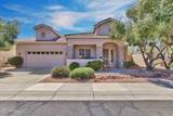 4905 Villa Theresa Drive - Photo 1