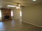 2420 Kiowa Avenue - Photo 14
