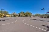 3935 Rough Rider Road - Photo 49