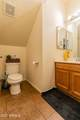 2150 Bell Road - Photo 10