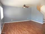 11153 Elm Street - Photo 5