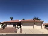 26629 Sageberry Drive - Photo 1