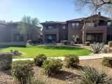 11500 Cochise Drive - Photo 1