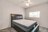 7401 Arrowhead Clubhouse Drive - Photo 22