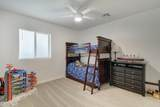 19014 Carriage Way - Photo 38