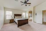 2737 Quiet Hollow Lane - Photo 4