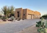 14335 Desert Vista Trail - Photo 31