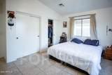 5817 11TH Drive - Photo 9