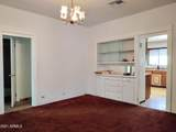 421 Black Knob View - Photo 9