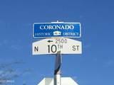 2505 10TH Street - Photo 3