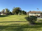 13406 Cedar Drive - Photo 13