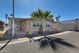 5402 Mckellips Street - Photo 4