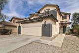 31591 Sundown Drive - Photo 6