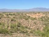 14565 Vista Del Oro - Photo 1
