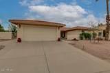 10723 Navajo Place - Photo 2