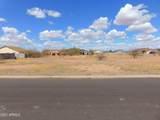 12600 Loma Vista Drive - Photo 1