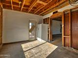 7595 Overfield Road - Photo 12