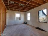 7595 Overfield Road - Photo 20